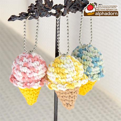 かぎ針で編むあみぐるみアイスクリーム|alphadornのワークショップ